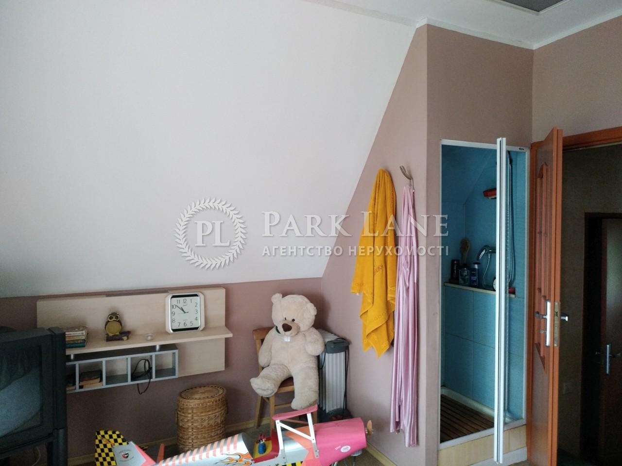 Будинок вул. Західна, Вишеньки, R-24715 - Фото 10