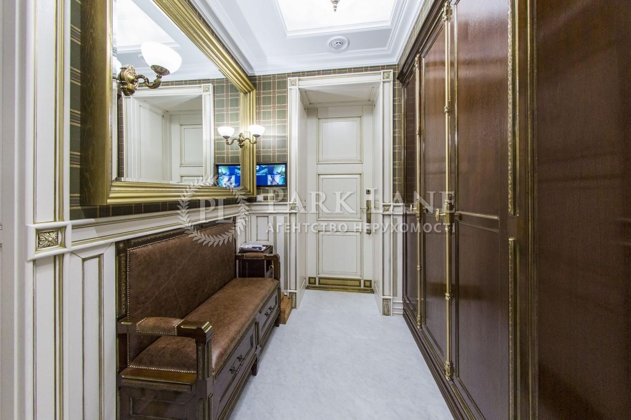 Квартира ул. Шелковичная, 30а, Киев, J-27509 - Фото 34