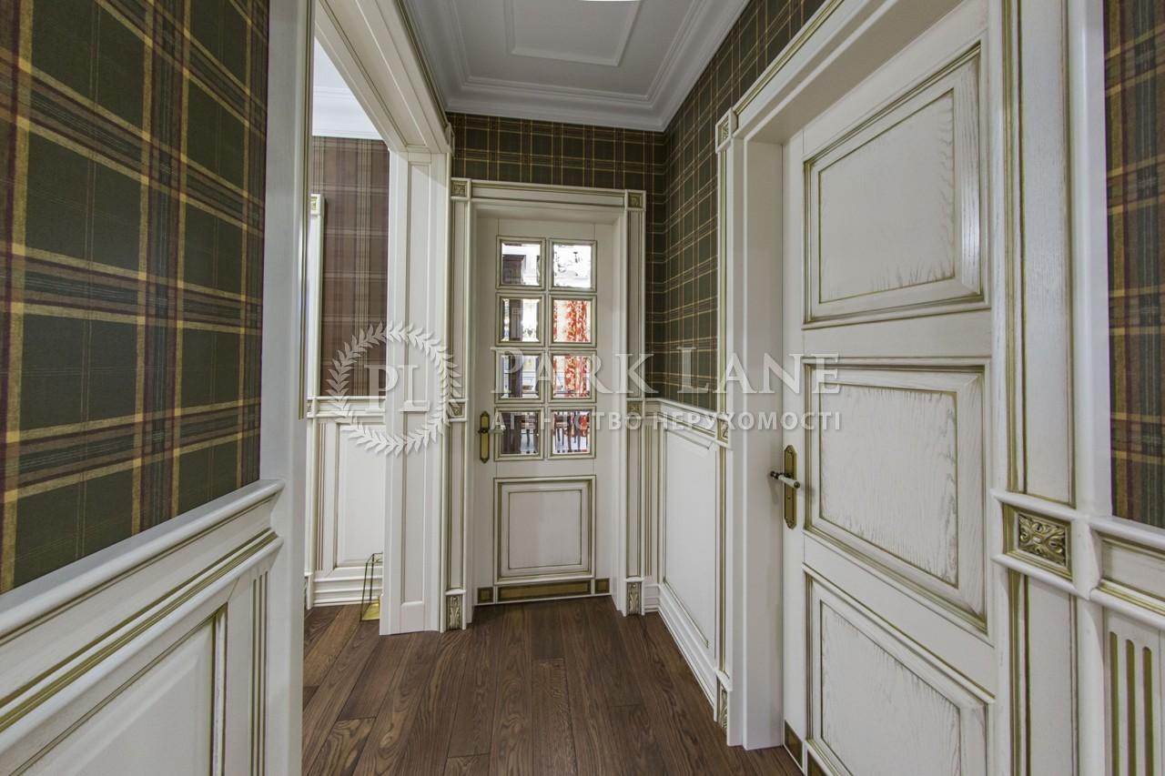 Квартира ул. Шелковичная, 30а, Киев, J-27509 - Фото 25