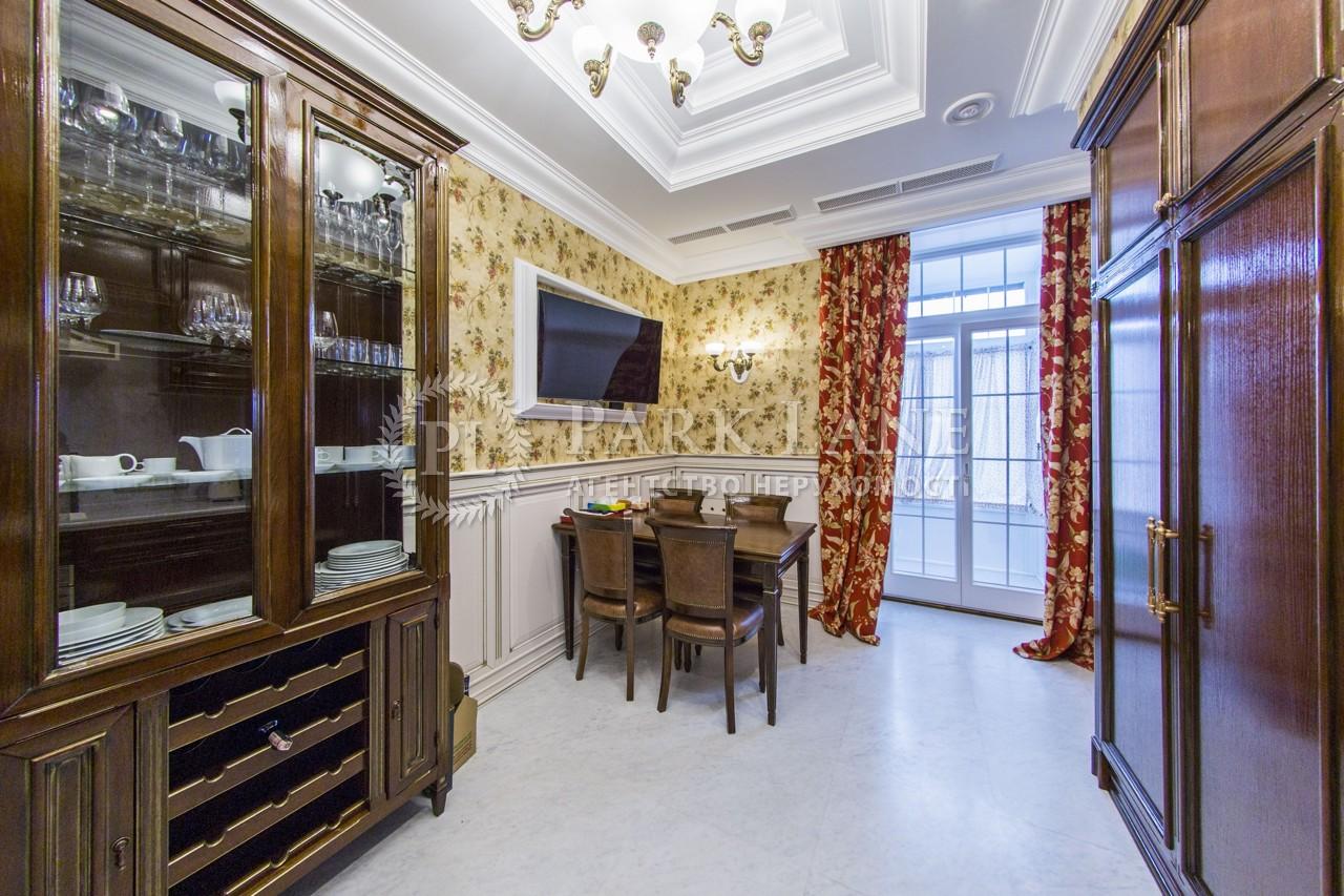 Квартира ул. Шелковичная, 30а, Киев, J-27509 - Фото 21
