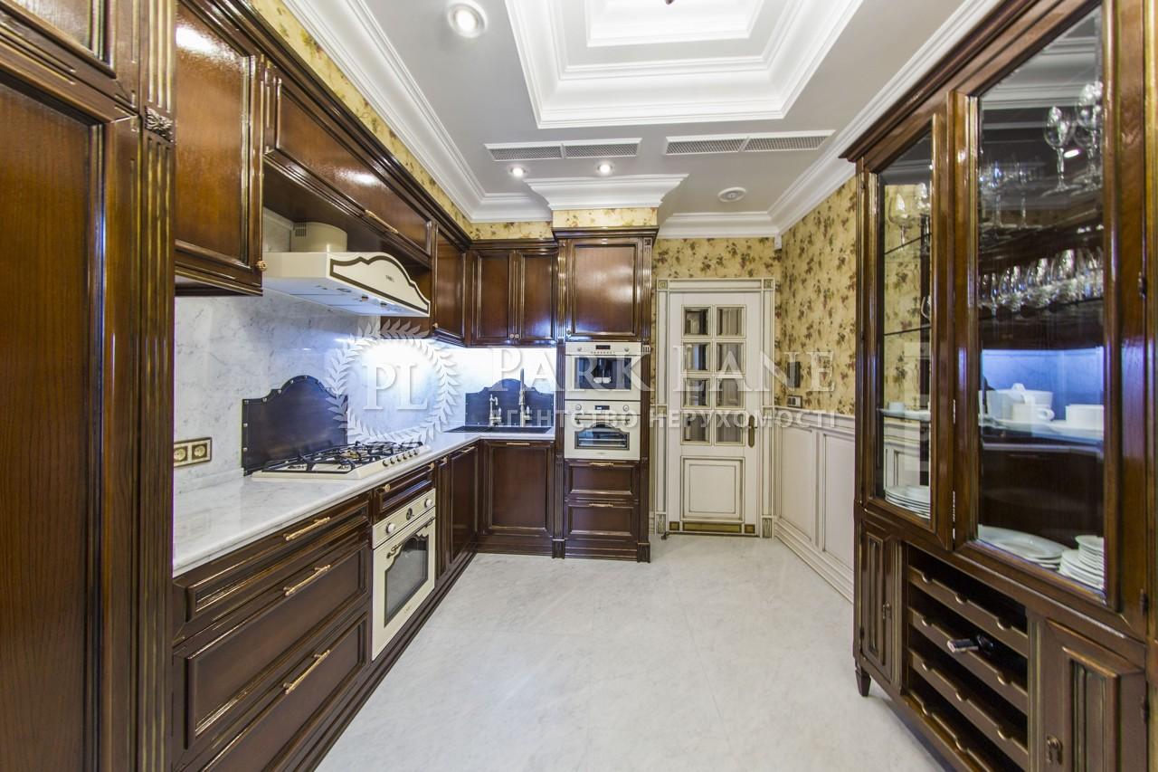 Квартира ул. Шелковичная, 30а, Киев, J-27509 - Фото 20