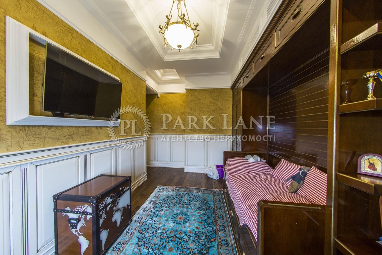 Квартира ул. Шелковичная, 30а, Киев, J-27509 - Фото 14