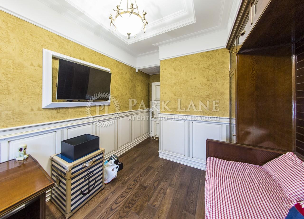 Квартира ул. Шелковичная, 30а, Киев, J-27509 - Фото 17