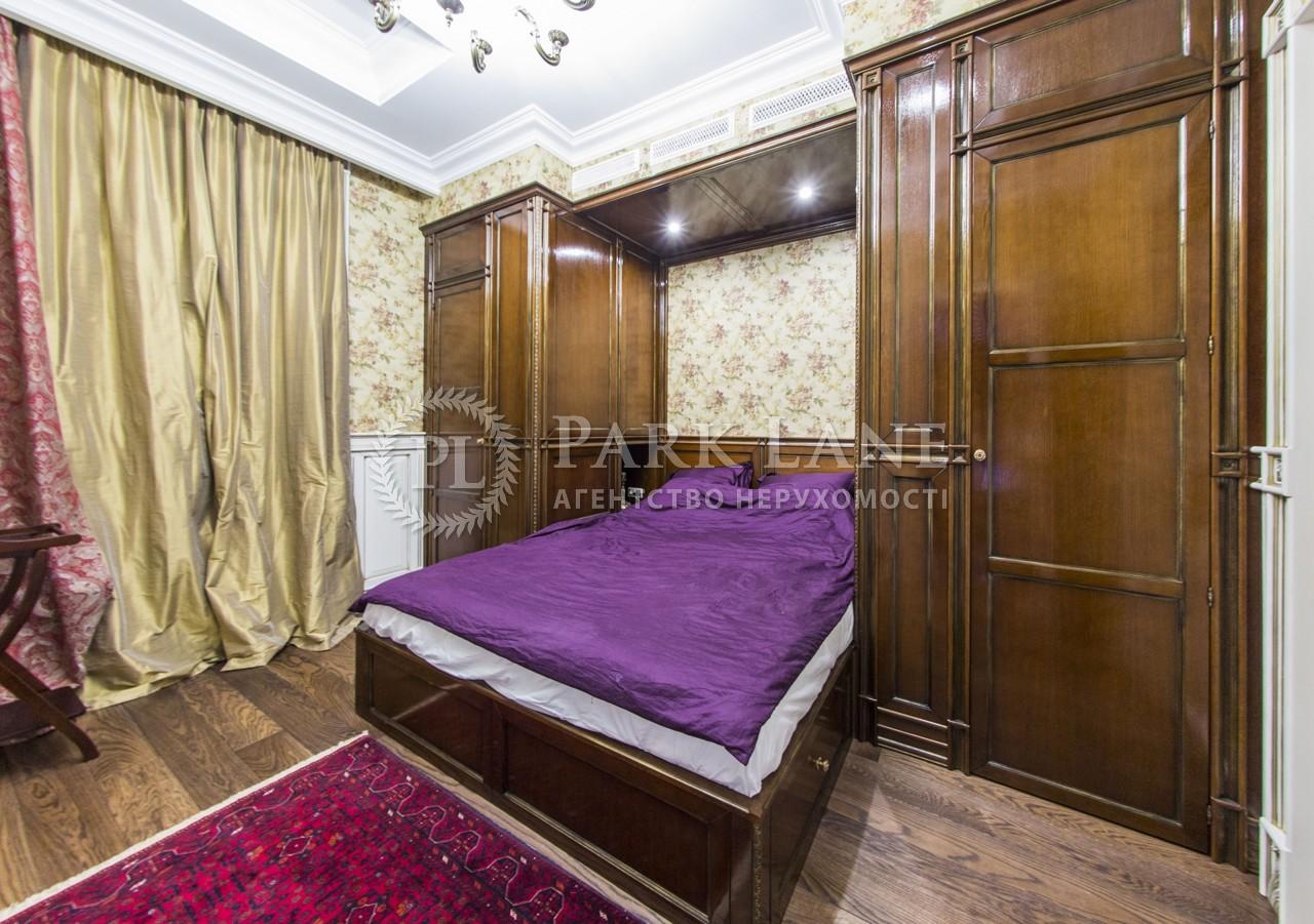 Квартира ул. Шелковичная, 30а, Киев, J-27509 - Фото 10