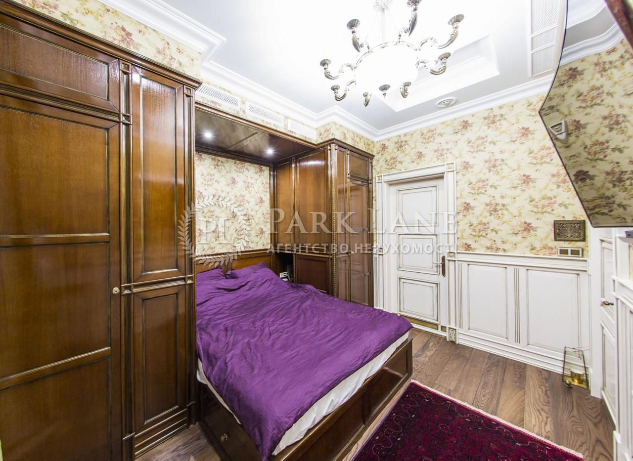 Квартира ул. Шелковичная, 30а, Киев, J-27509 - Фото 11