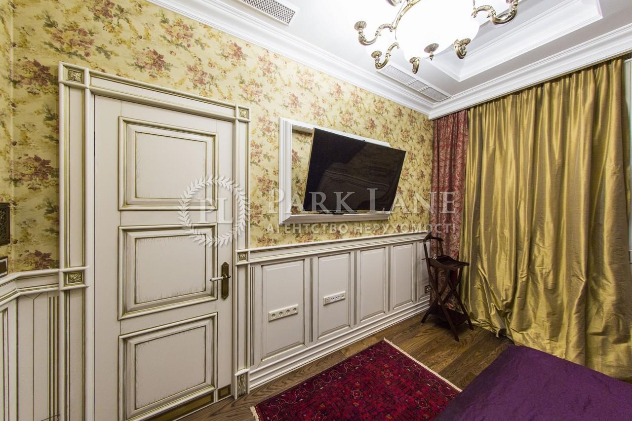 Квартира ул. Шелковичная, 30а, Киев, J-27509 - Фото 12
