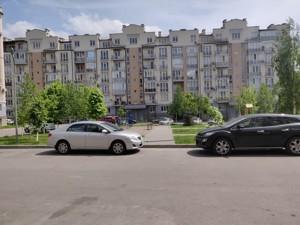 Квартира B-102283, Метрологическая, 111, Киев - Фото 1