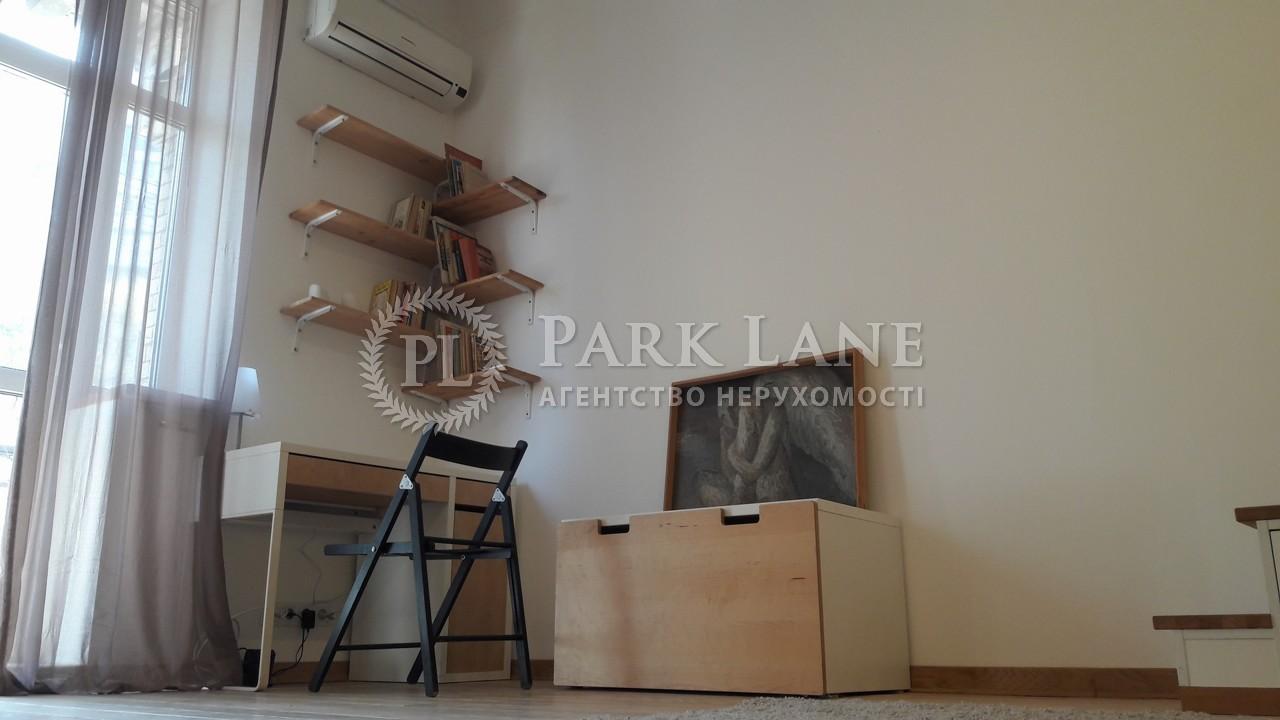 Квартира ул. Первомайского Леонида, 3, Киев, Z-501996 - Фото 2