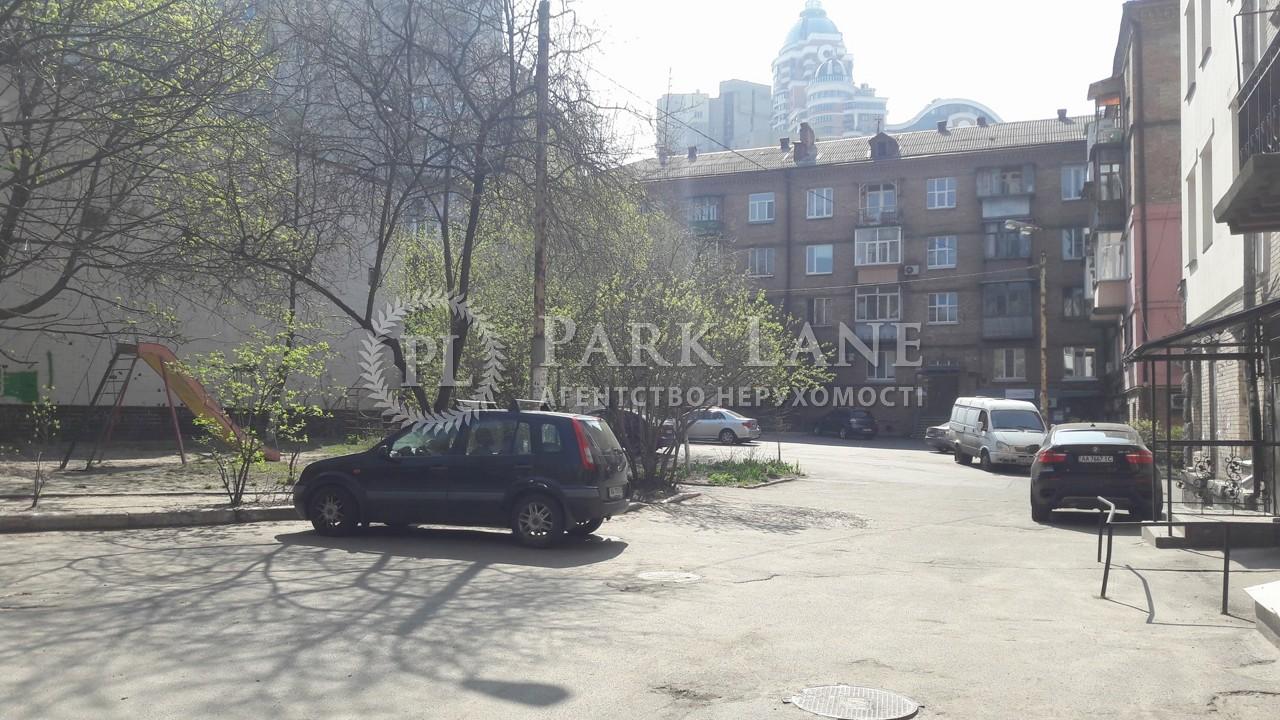Квартира ул. Первомайского Леонида, 3, Киев, Z-501996 - Фото 5