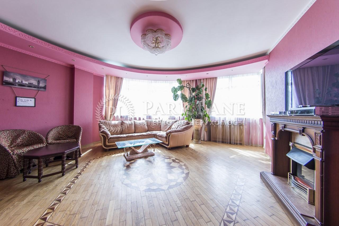 Квартира вул. Предславинська, 31/11, Київ, Z-1203900 - Фото 3