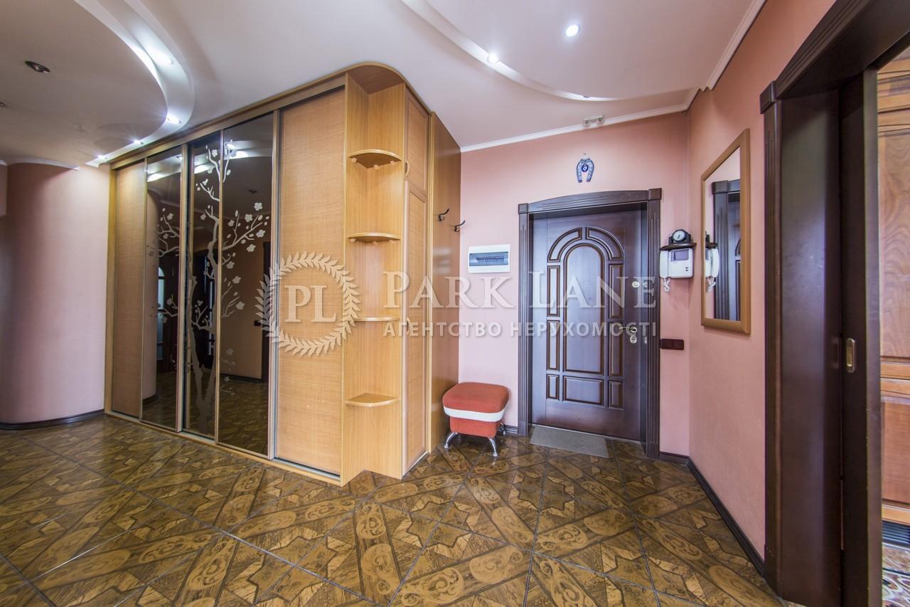 Квартира вул. Предславинська, 31/11, Київ, Z-1203900 - Фото 25