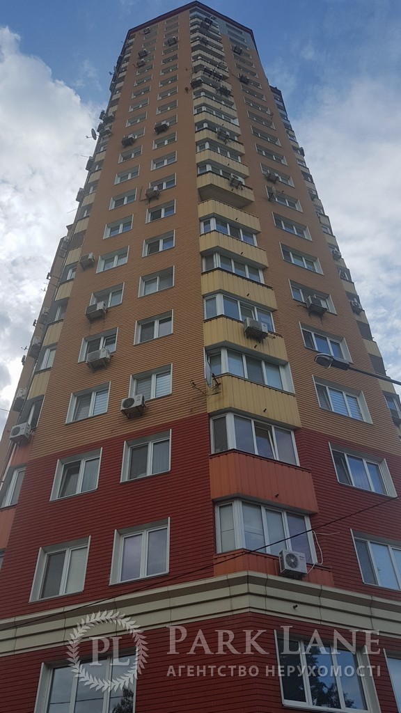 Квартира ул. Героев Обороны, 10а, Киев, I-28592 - Фото 5