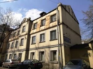 Дом, K-27702, Дмитриевская, Киев - Фото 1