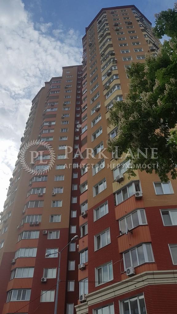 Квартира ул. Героев Обороны, 10а, Киев, I-28592 - Фото 4