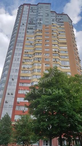 Квартира Героев Обороны, 10а, Киев, Z-560950 - Фото