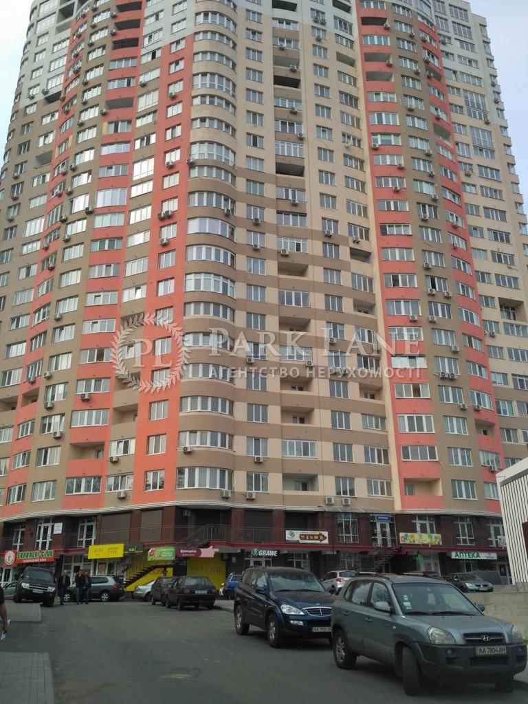 Квартира ул. Максимовича Михаила (Трутенко Онуфрия), 3д, Киев, B-98753 - Фото 1