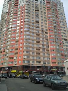 Квартира Z-709716, Максимовича Михайла (Трутенка Онуфрія), 3д, Київ - Фото 3