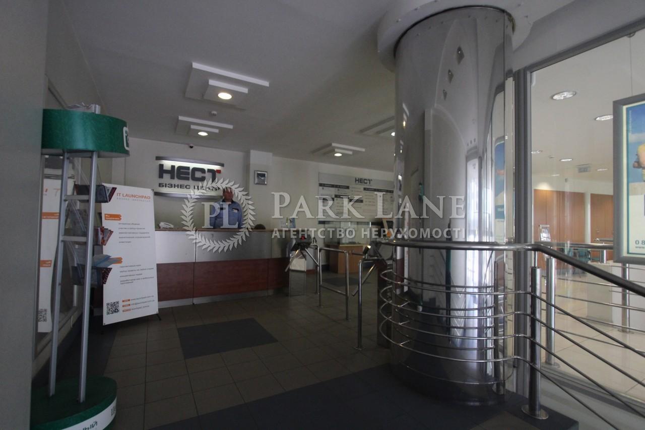 Офис, ул. Липкивского Василия (Урицкого), Киев, R-24768 - Фото 4