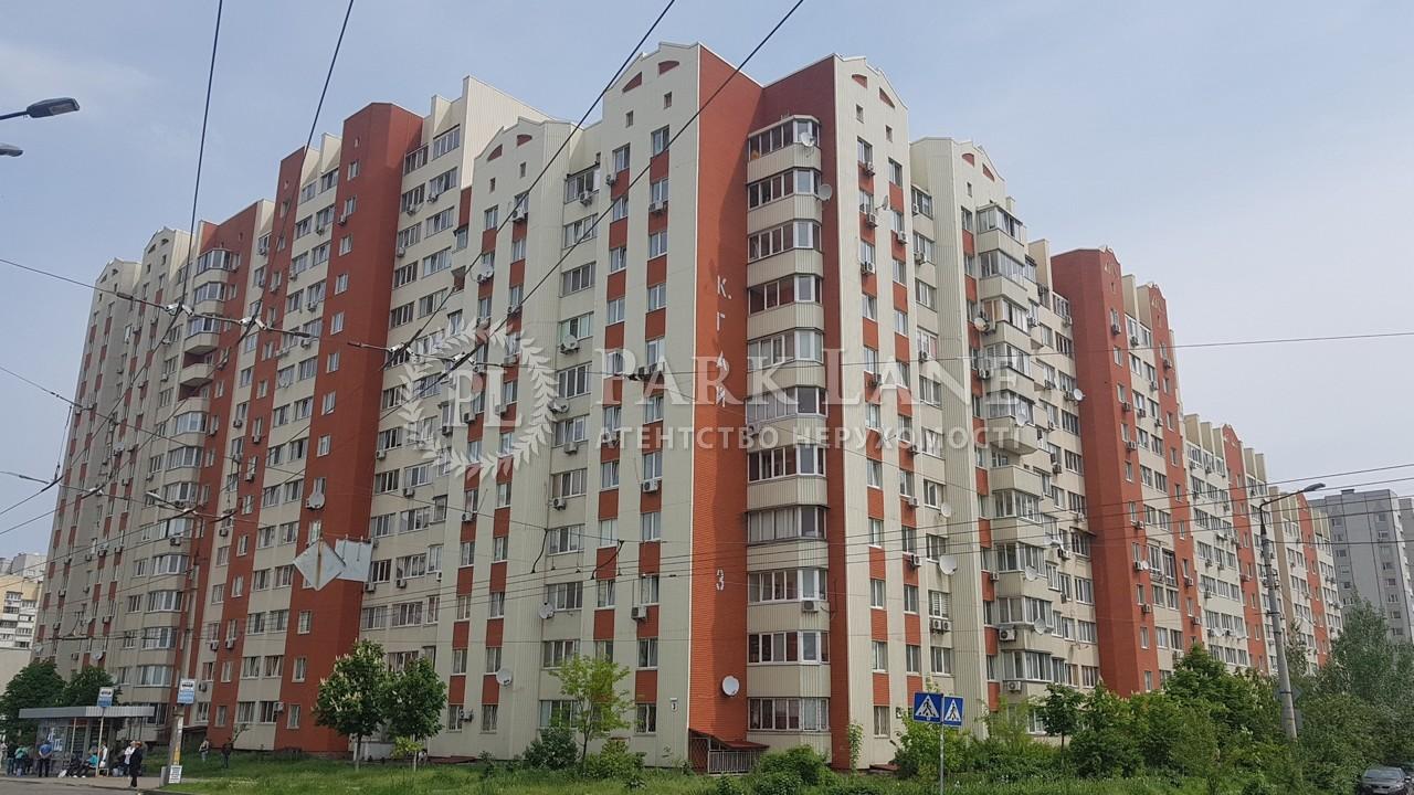 Квартира вул. Кадетський Гай, 3, Київ, J-12153 - Фото 1