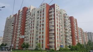 Квартира B-94342, Кадетський Гай, 3, Київ - Фото 1