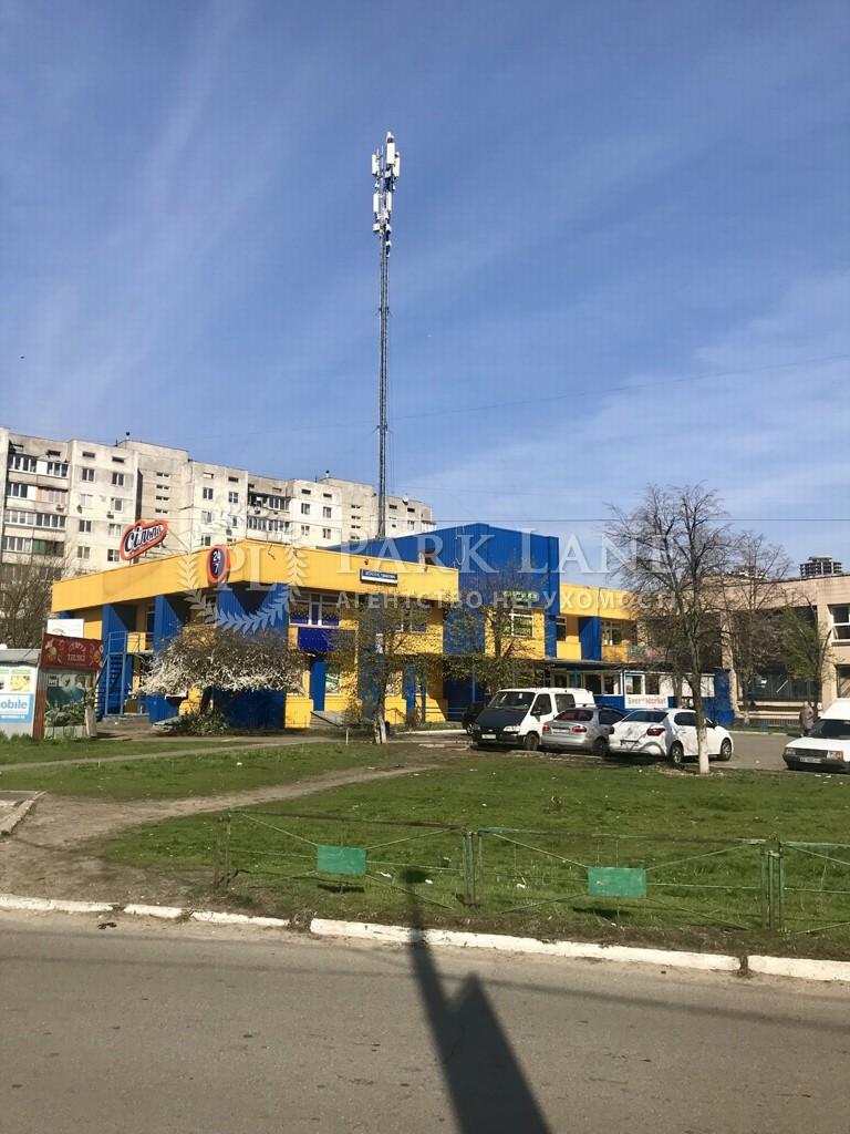 Торговые площади, ул. Радужная, Киев, R-21700 - Фото 1