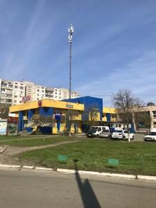 Коммерческая недвижимость, R-21700, Радужная, Днепровский район