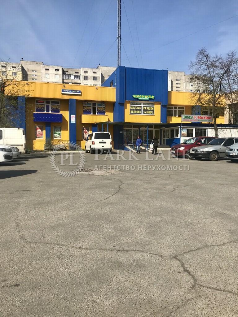 Торговые площади, ул. Радужная, Киев, R-21700 - Фото 4
