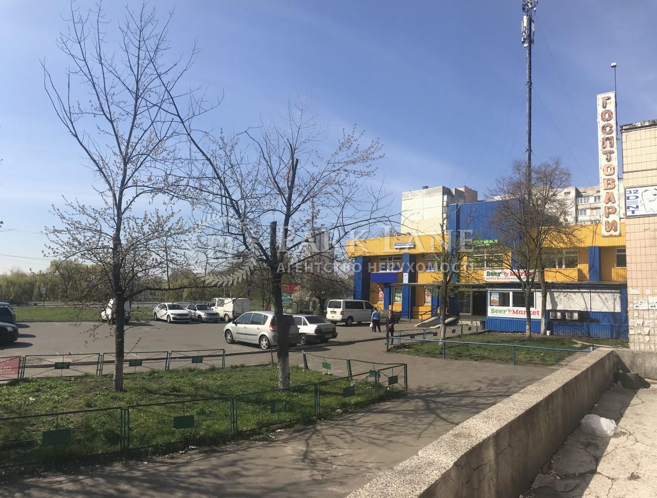 Торговые площади, ул. Радужная, Киев, R-21700 - Фото 5