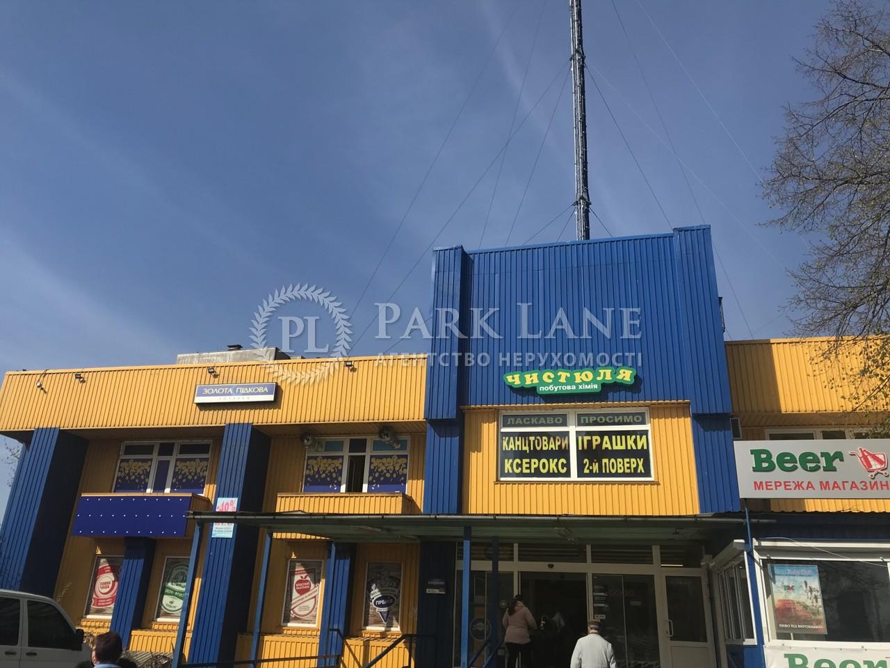 Торговые площади, ул. Радужная, Киев, R-21700 - Фото 7