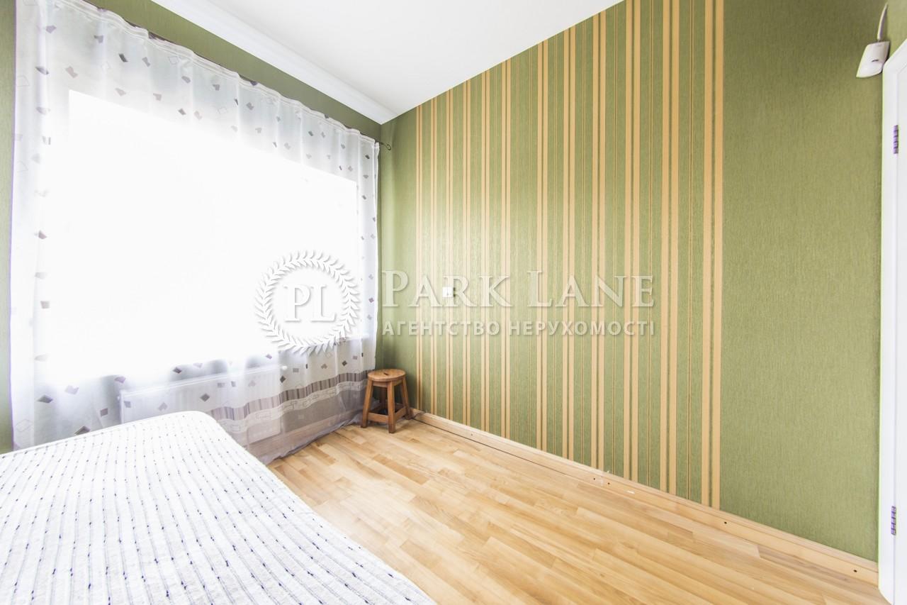 Дом Вита-Почтовая, B-97529 - Фото 11