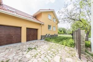 Дом B-97529, Вита-Почтовая - Фото 1