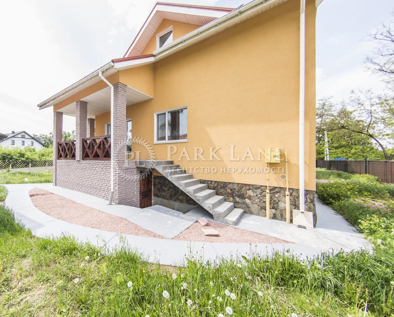 Дом Вита-Почтовая, B-97529 - Фото 28
