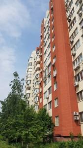 Квартира B-94342, Кадетський Гай, 3, Київ - Фото 3