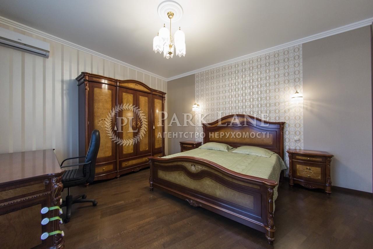 Квартира ул. Ломоносова, 71з, Киев, J-27515 - Фото 16