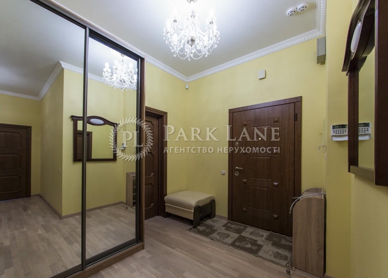 Квартира ул. Ломоносова, 71з, Киев, J-27515 - Фото 24