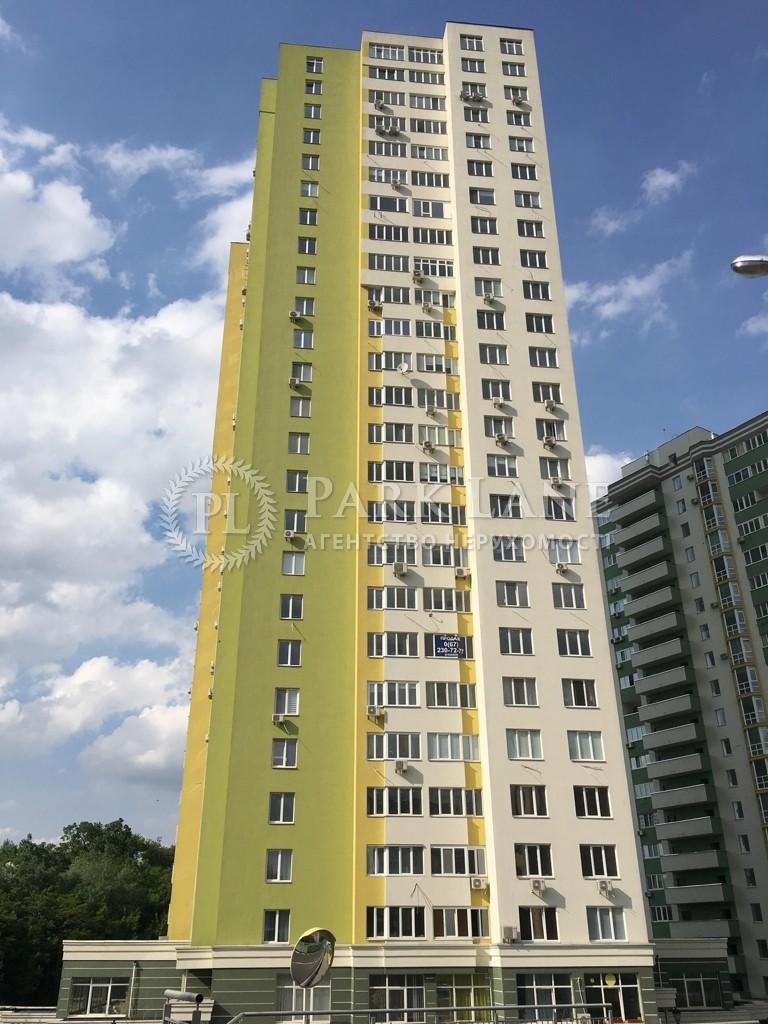 Квартира K-31127, Герцена, 35а, Київ - Фото 3