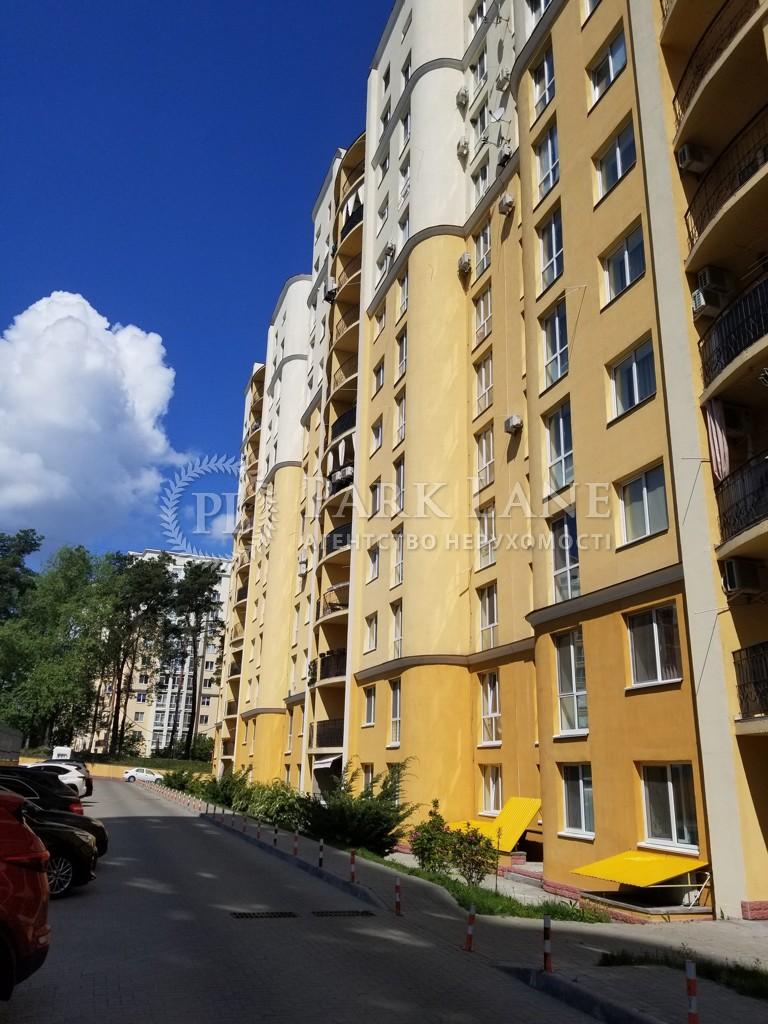 Квартира B-103208, Лобановского, 28, Чайки - Фото 2
