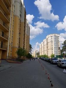 Квартира B-103208, Лобановского, 28, Чайки - Фото 3