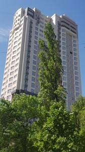Квартира N-22497, Іоанна Павла II (Лумумби Патріса), 11, Київ - Фото 2