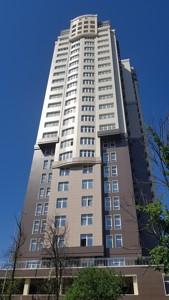 Квартира N-22497, Іоанна Павла II (Лумумби Патріса), 11, Київ - Фото 3