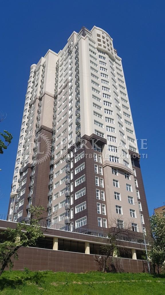 Квартира ул. Иоанна Павла II (Лумумбы Патриса), 11, Киев, N-22497 - Фото 19