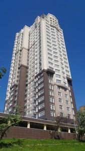 Квартира N-22497, Іоанна Павла II (Лумумби Патріса), 11, Київ - Фото 4