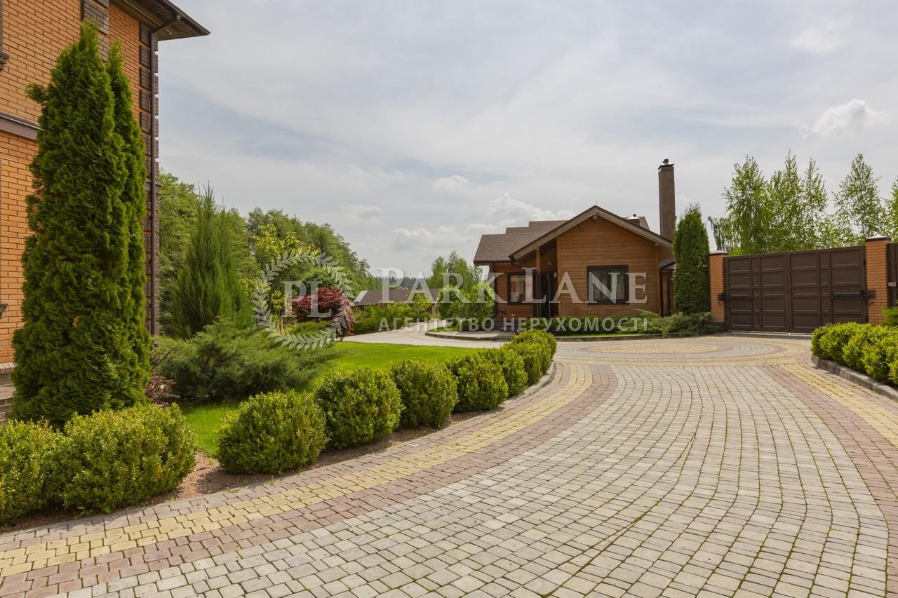Дом R-2213, Горбовичи - Фото 35