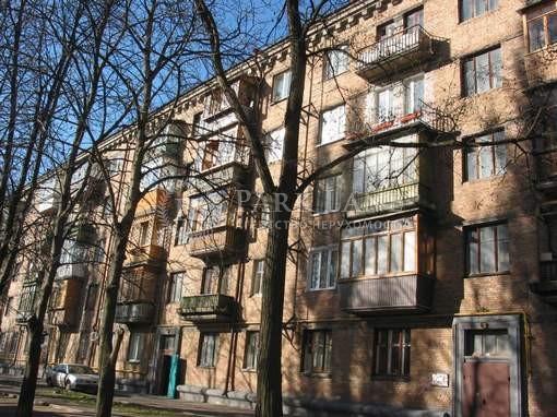 Квартира Дружбы Народов бульв., 22, Киев, Z-793916 - Фото 1
