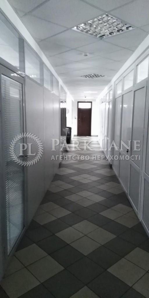 Офис, ул. Гонгадзе (Машиностроительная), Киев, X-25594 - Фото 9