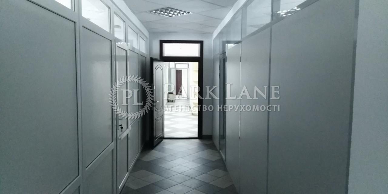Офис, ул. Гонгадзе (Машиностроительная), Киев, X-25594 - Фото 7