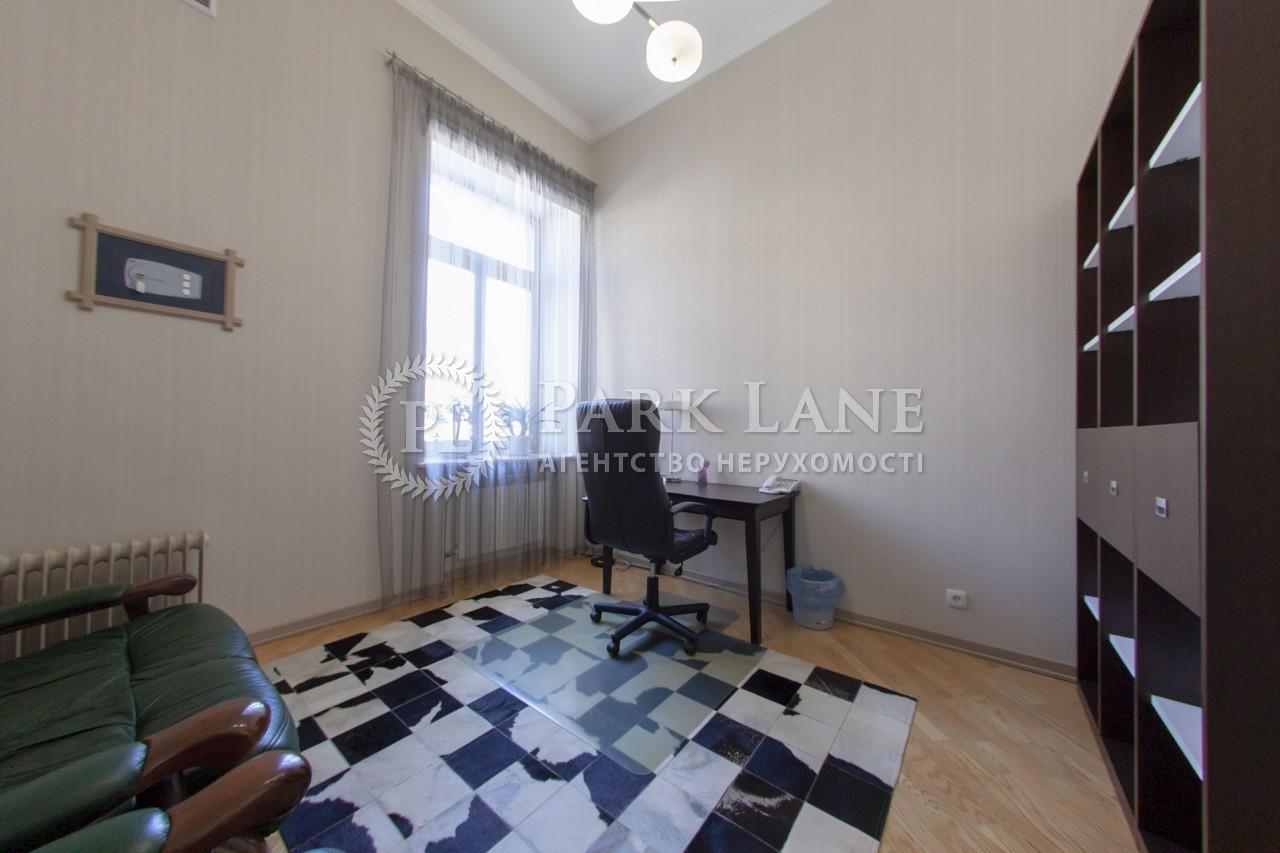Квартира ул. Владимирская, 40/2, Киев, R-25898 - Фото 8