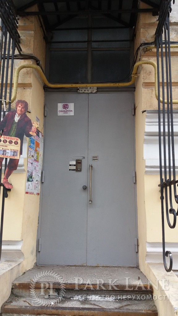 Квартира ул. Владимирская, 40/2, Киев, R-25898 - Фото 16