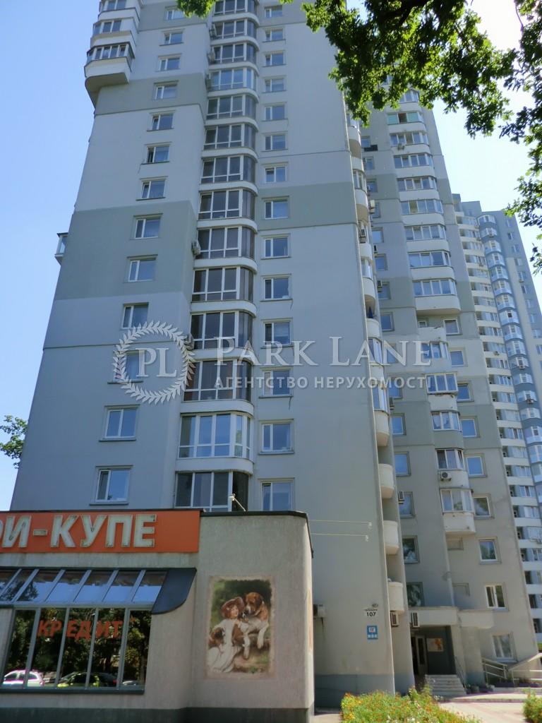 Квартира K-31639, Победы просп., 107, Киев - Фото 2