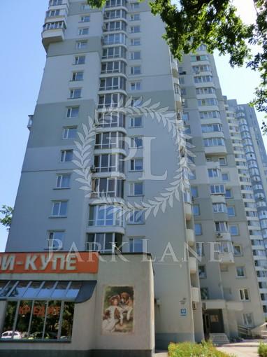 Квартира Победы просп., 107, Киев, Z-676580 - Фото